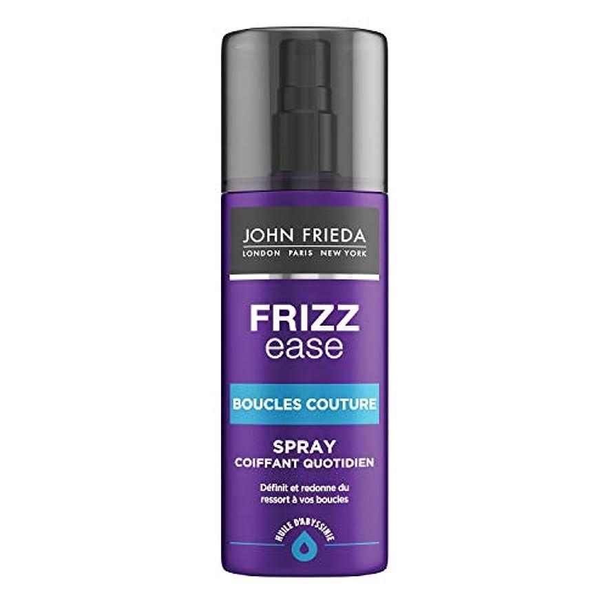 カール調整モバイルJohn Frieda Frizz-Ease Style Dream Curls Spray 200 ml (並行輸入品)