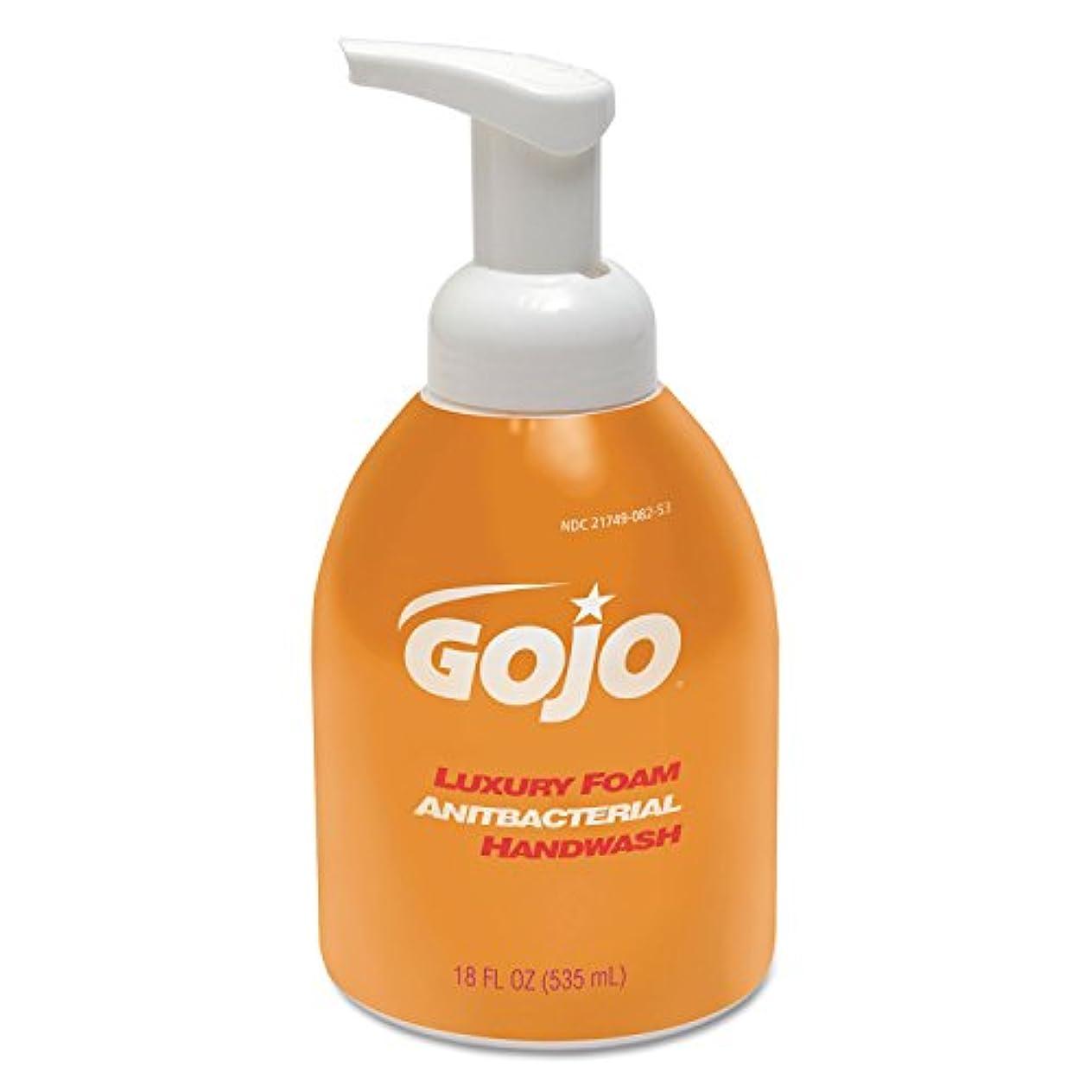 アラーム免疫情熱的goj576204 – Luxuryフォームantibacterial Handwash