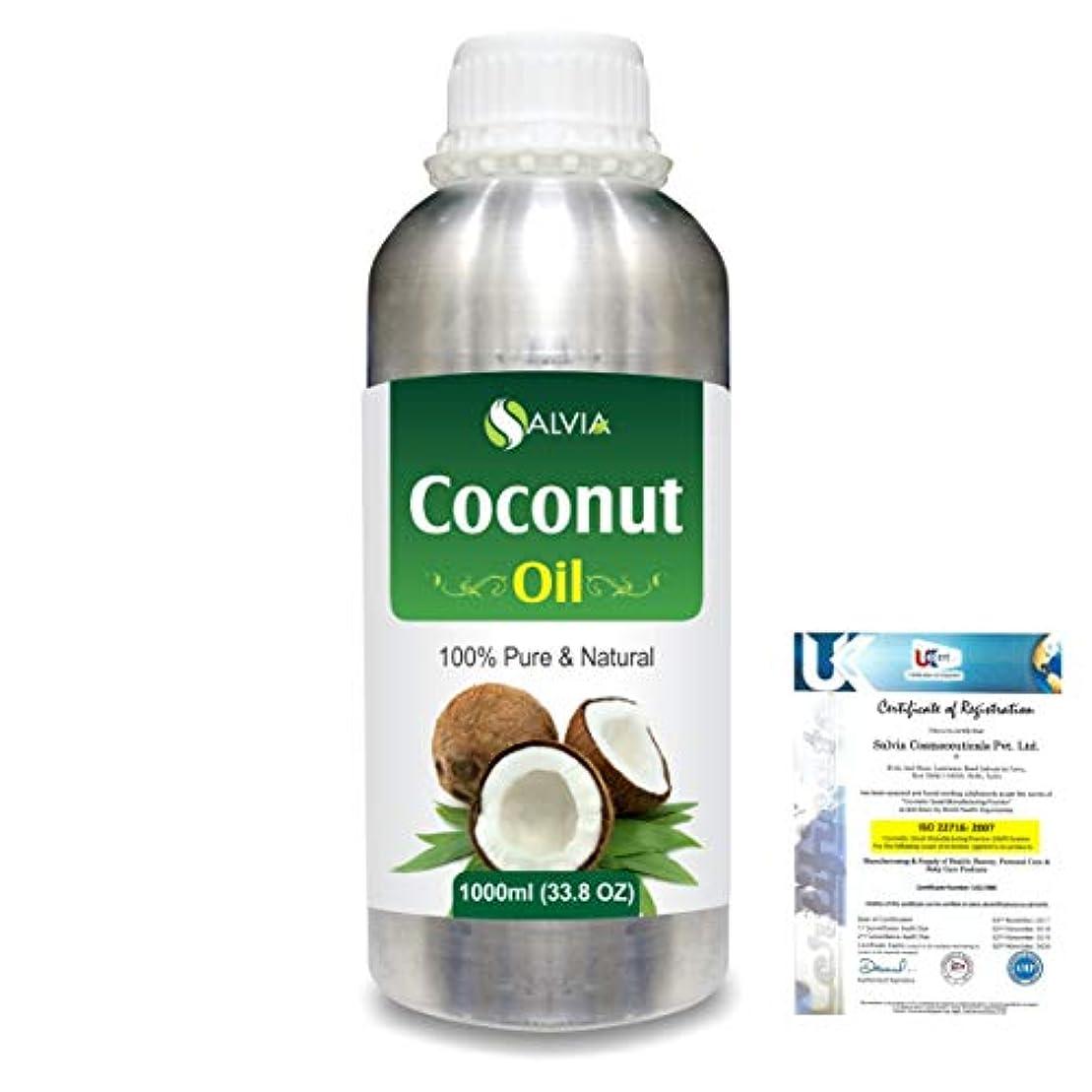 平らな職人ブランクCoconut (Cocos nucifera) Natural Pure Undiluted Uncut Carrier Oil 1000ml/33.8 fl.oz.