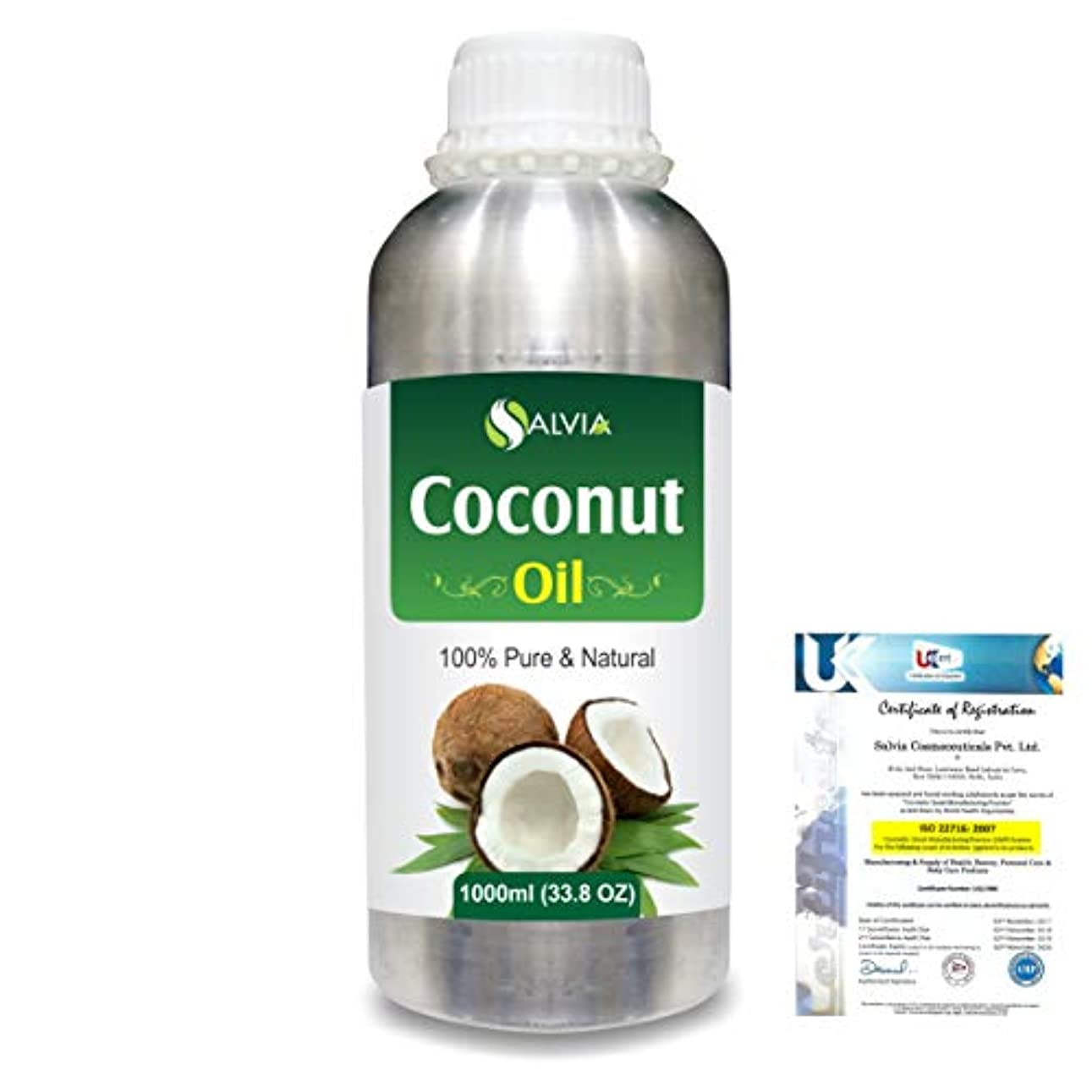 オレンジアプト免疫Coconut (Cocos nucifera) Natural Pure Undiluted Uncut Carrier Oil 1000ml/33.8 fl.oz.
