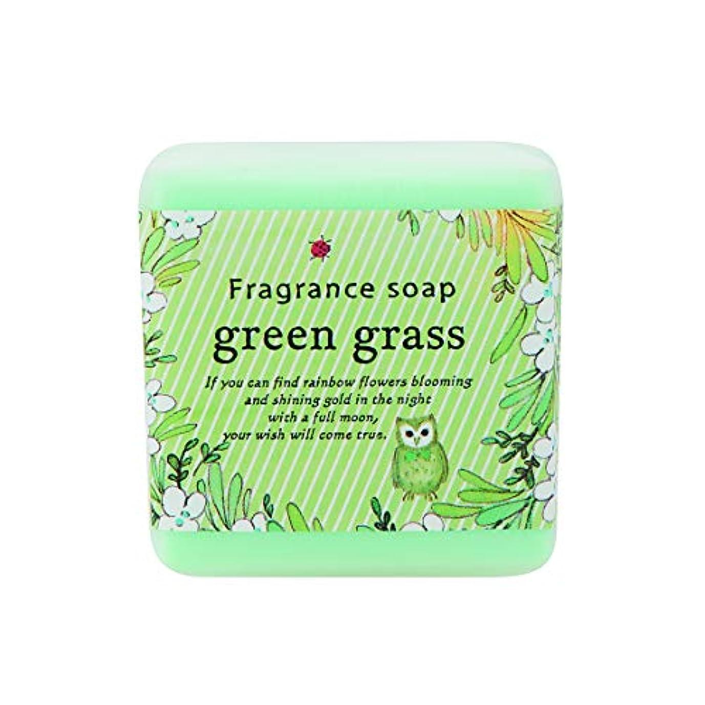欠乏カリング認可サンハーブ フレグランスソープ40g グリーングラス 12個(プチ石けん ゲストソープ 爽やかでちょっと大人の香り)