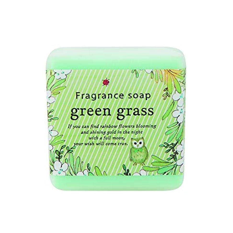 薬まっすぐにする流体サンハーブ フレグランスソープ40g グリーングラス 12個(プチ石けん ゲストソープ 爽やかでちょっと大人の香り)