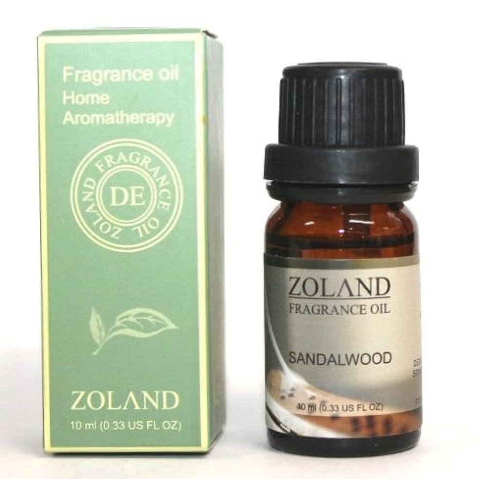 肝視力土曜日ZOLAND アロマオイル AROMA OIL フレグランスオイル SANDALWOOD 白檀 ビャクダンの香り ZQ-8