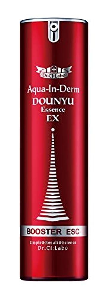 生理口黒板ドクターシーラボ アクアインダーム 導入エッセンスEX50mL 導入美容液