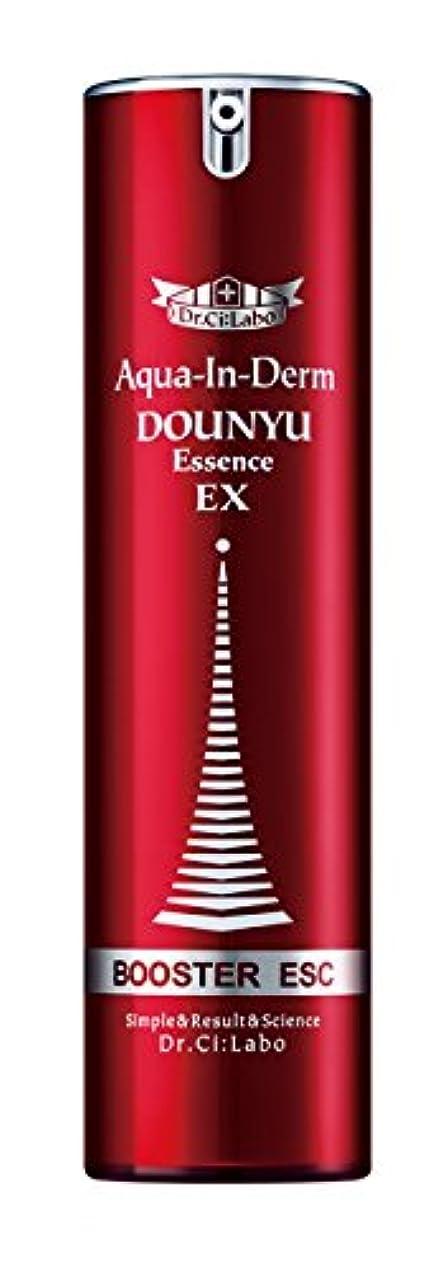 対意味パークドクターシーラボ アクアインダーム 導入エッセンスEX50mL 導入美容液