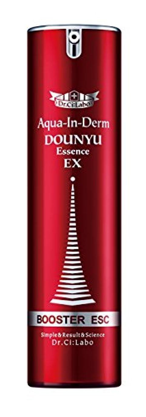 カウボーイ恐怖症で出来ているドクターシーラボ アクアインダーム 導入エッセンスEX50mL 導入美容液