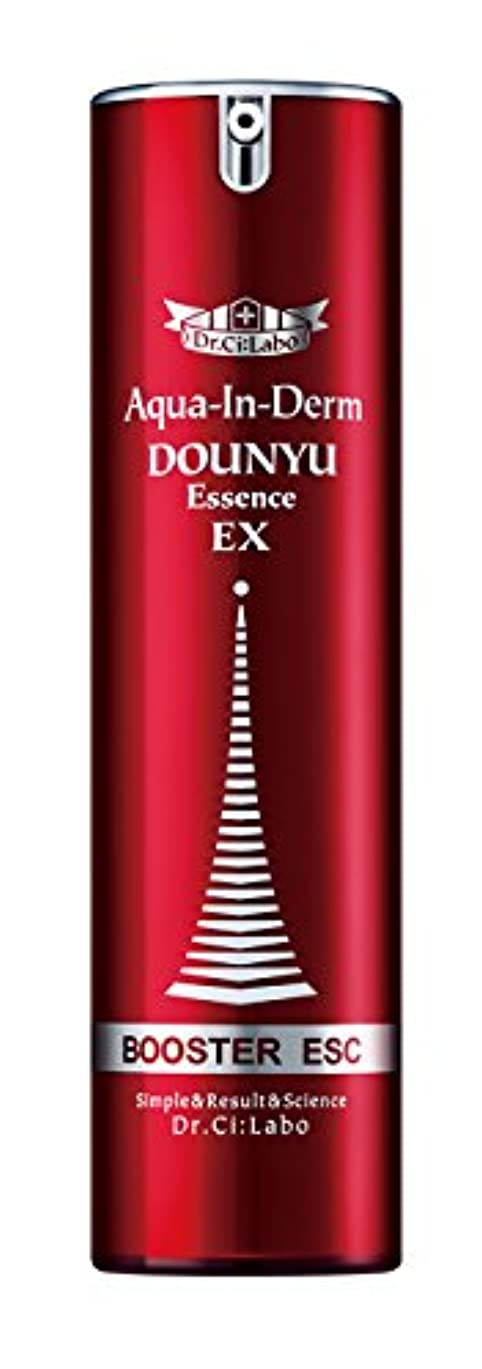 ぼかすクリエイティブ六月ドクターシーラボ アクアインダーム 導入エッセンスEX50mL 導入美容液