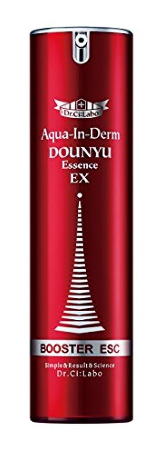 抜本的なサバント勤勉なドクターシーラボ アクアインダーム 導入エッセンスEX50mL 導入美容液