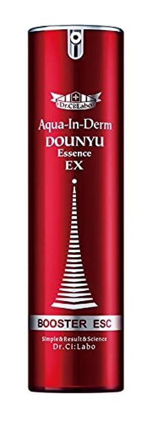 販売計画支給ダウンドクターシーラボ アクアインダーム 導入エッセンスEX50mL 導入美容液