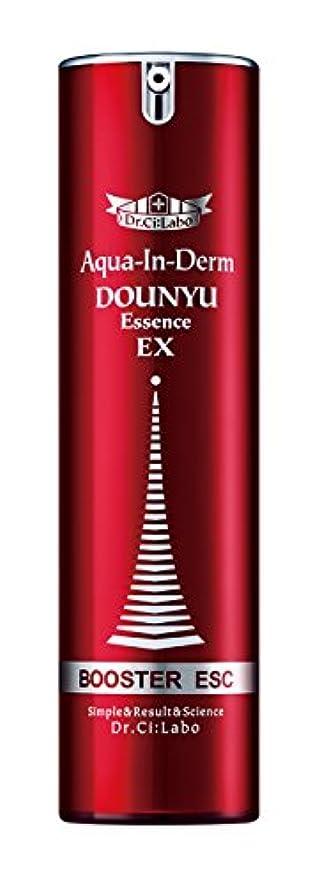 識別療法国籍ドクターシーラボ アクアインダーム 導入エッセンスEX50mL 導入美容液