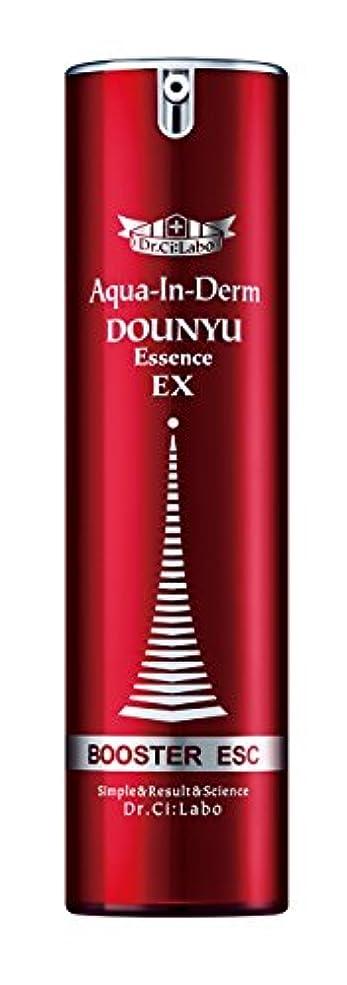 代名詞成功再びドクターシーラボ アクアインダーム 導入エッセンスEX50mL 導入美容液