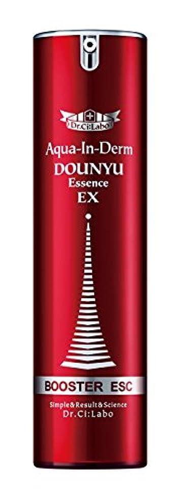 ユーザー首謀者セットアップドクターシーラボ アクアインダーム 導入エッセンスEX50mL 導入美容液
