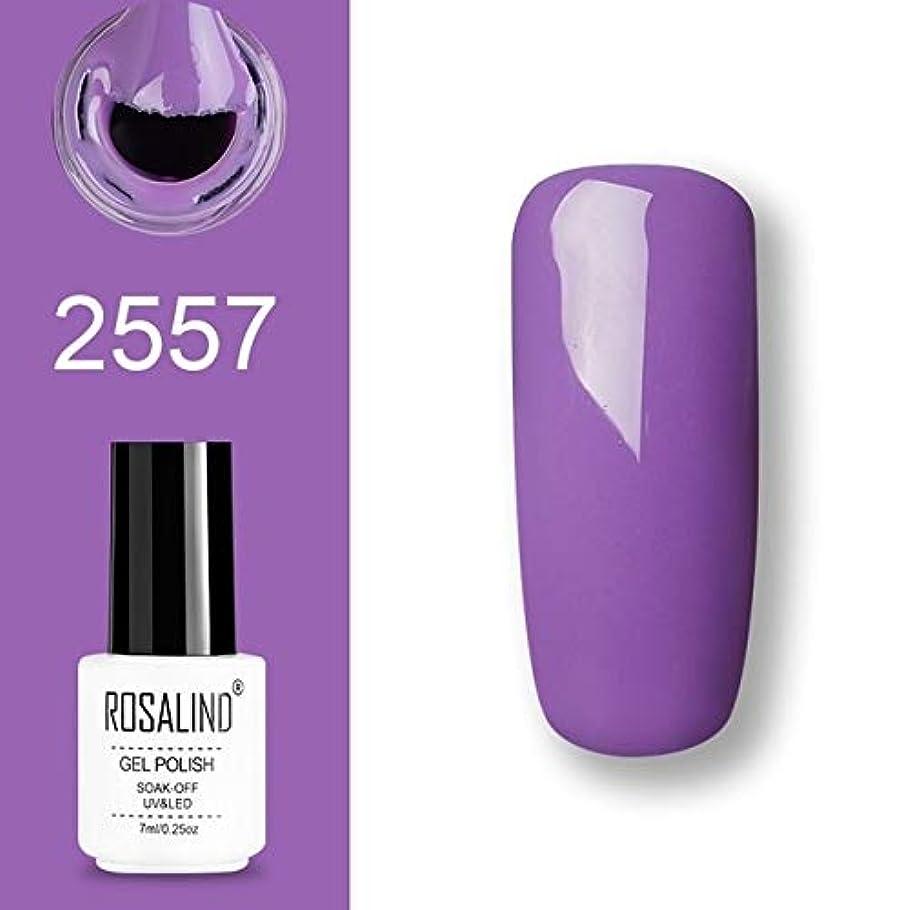 紫のアーティキュレーションイタリックKEEL マニキュアROSALINDジェルポリッシュセットUV半永久プライマートップコートポリジェルワニスネイルアートマニキュアジェル、容量:7ml 2557