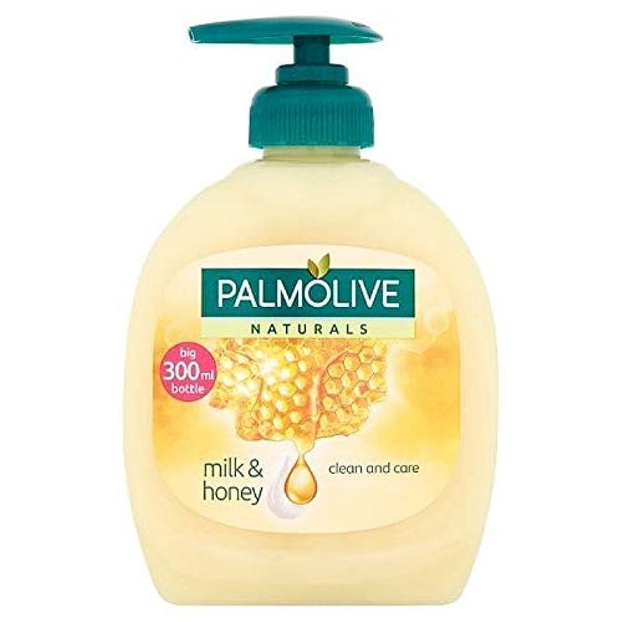 政府操作フィクション[Palmolive ] パルモ液体ハンドソープ乳と蜜の300ミリリットル - Palmolive Liquid Hand Soap Milk And Honey 300ml [並行輸入品]