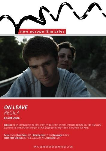 On Leave (Regila) (PAL) by Asaf Saban