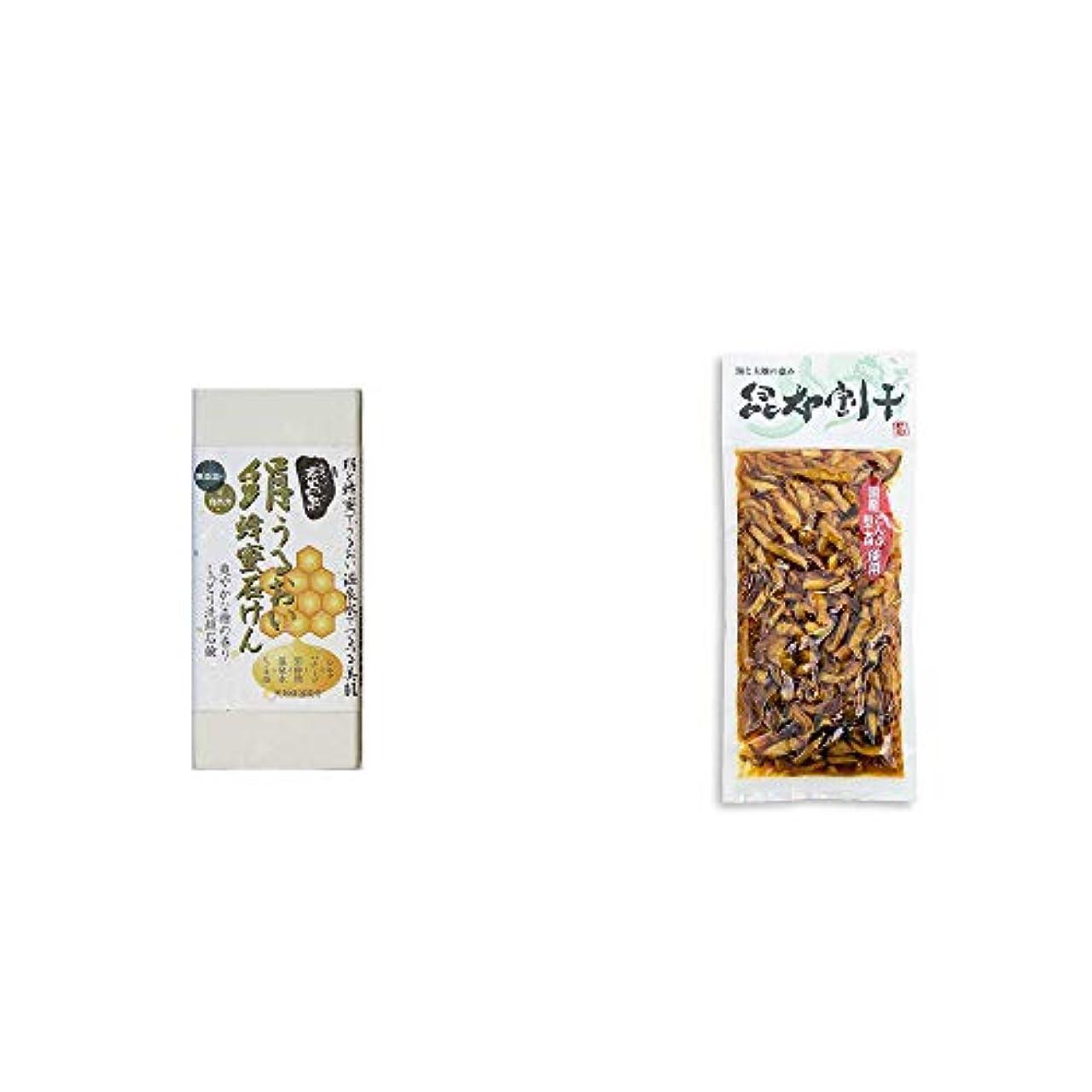荒涼とした失われた主張する[2点セット] ひのき炭黒泉 絹うるおい蜂蜜石けん(75g×2)?海と大地の恵み 昆布割干(250g)