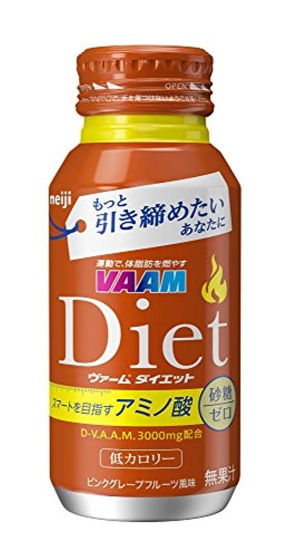 【ケース販売】明治 ヴァームダイエット ピンクグレープフルーツ風味 200ml×30本