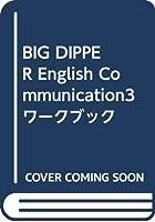 BIG DIPPER English Communication3 ワークブック