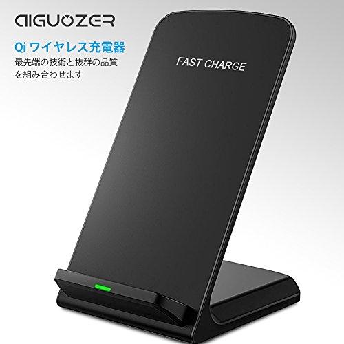 AIGUOZER Q740 Qi ワイヤレス充電器 ファストチャージ ワイヤ...