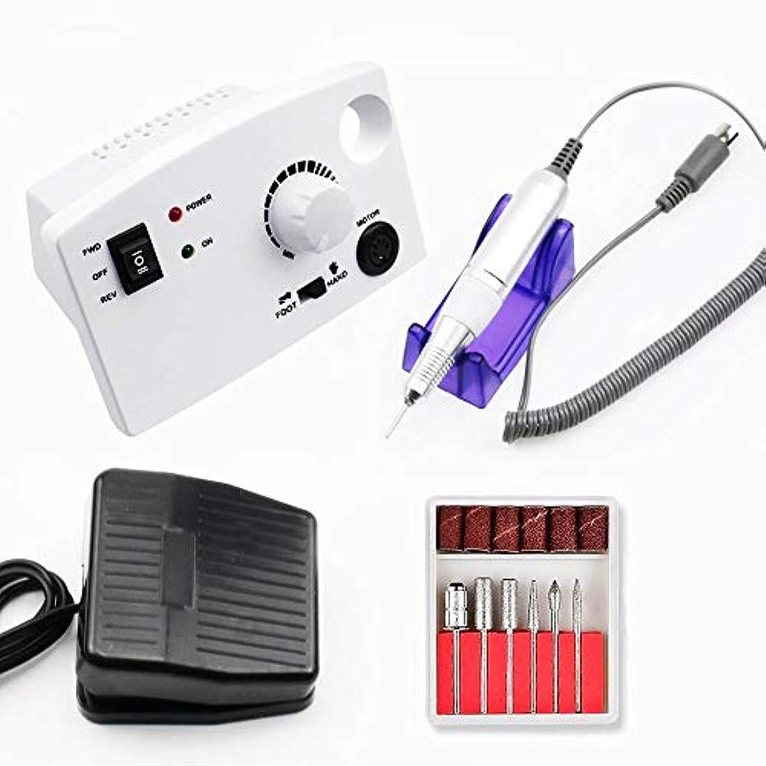 電動ネイルドリルマニキュア機セット300-35000 rpm 15ワットプロダイヤモンドネイルカッター器具用マシンネイルドリルポリッシャーツール