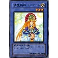 遊戯王カード 【 精霊術師 ドリアード 】 EE3-JP214-R 《エキスパートエディションVol.3》