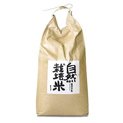 JAはくい はくい自然栽培米コシヒカリ(玄米)【平成30年産米】 (5kg)