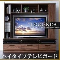 テレビ台 ウォルナットブラウン ハイタイプテレビボード【LEGGENDA】レジェンダ【代引不可】