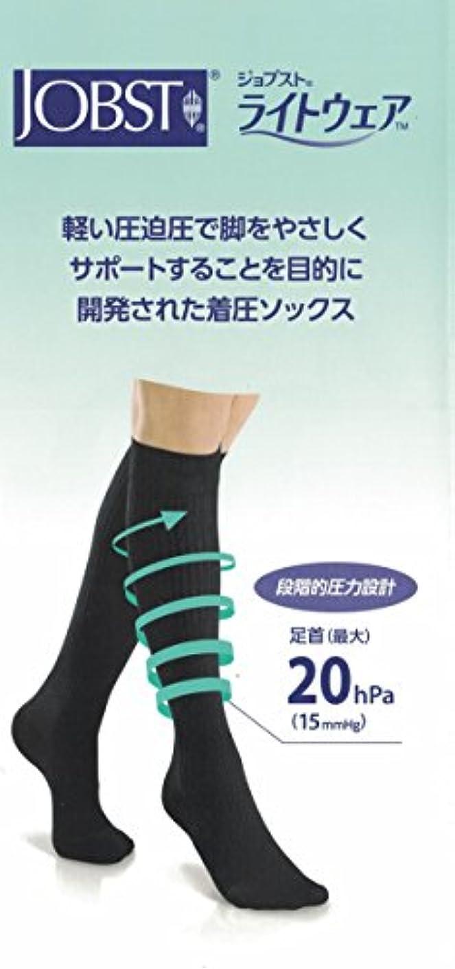 ケープ典型的なパブテルモ 着圧ソックス「ジョブスト ライトウェア」男女兼用一般 (S)アイボリー