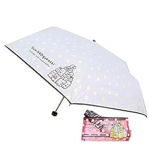 すみっコぐらし 折りたたみ傘 日傘/晴雨兼用傘 PVCバッグ付属 すみっコぐらし 8本骨 50cm UVカット 98% 以上 98035
