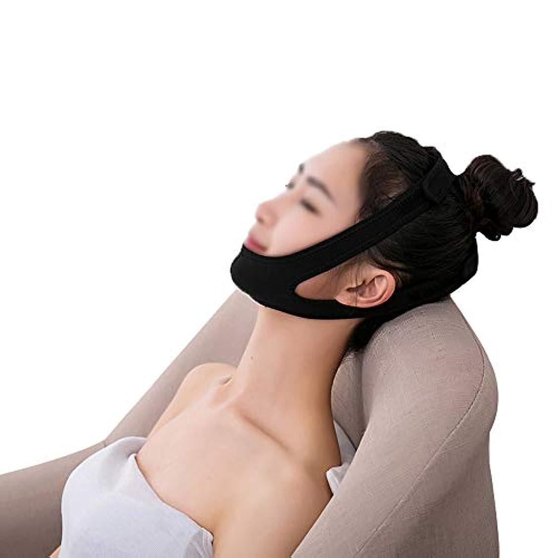 苦痛縮れた立方体GLJJQMY リフティングマスク家庭用包帯震えネット赤女性vフェイスステッカーショルダーストラップ表面アーティファクト後引き締めマスク 顔用整形マスク