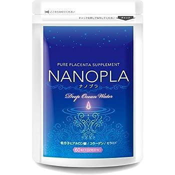 ナノプラ 50倍濃縮 プラセンタ 10,000mg サプリ コラーゲン セラミド 美容皮膚科医監修