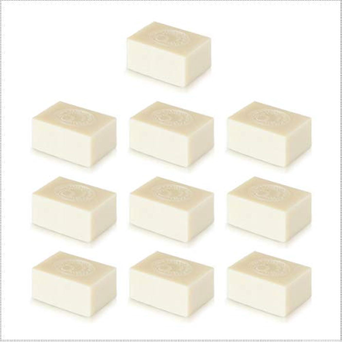 まっすぐささいな借りるアルガン石鹸10個セット( 145g ×10個) ナイアードの無添加アルガン石鹸