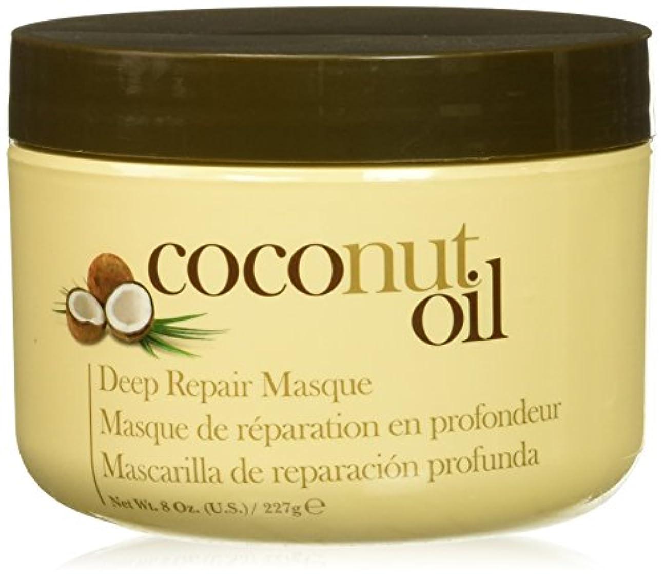 保護するインディカ郵便局Hair Chemist ヘアマスク ココナッツ オイル ディープリペアマスク 227g Coconut Oil Deep Repair Mask 1474 New York