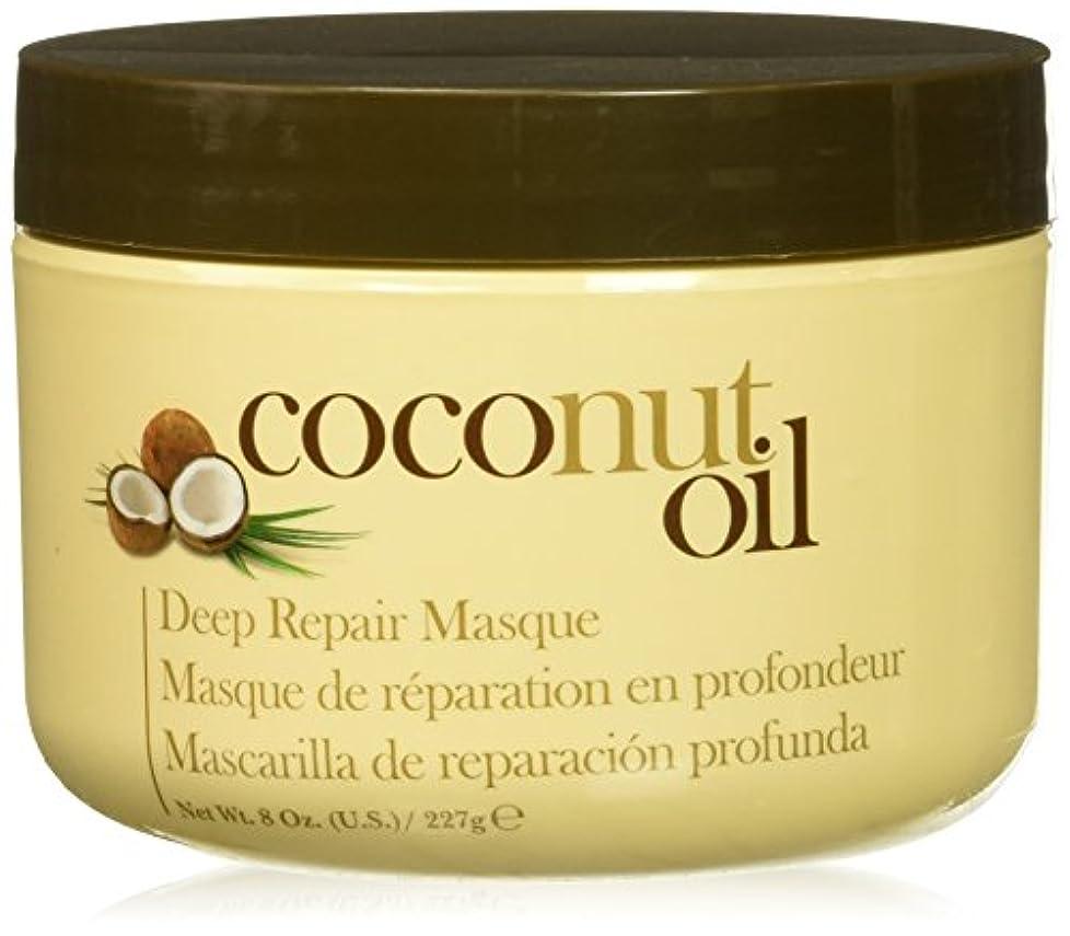 で出来ている元に戻す満足させるHair Chemist ヘアマスク ココナッツ オイル ディープリペアマスク 227g Coconut Oil Deep Repair Mask 1474 New York
