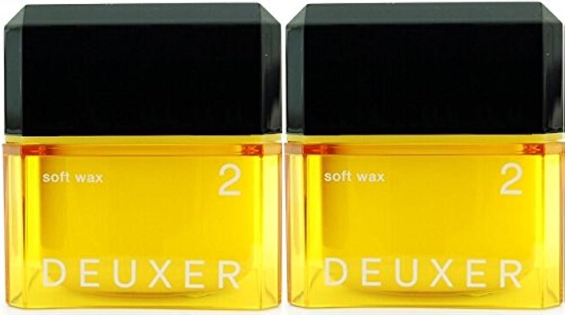 歌う判決懲らしめ【X2個セット】 ナンバースリー デューサー ソフトワックス2 80g(スタイリングWAX)