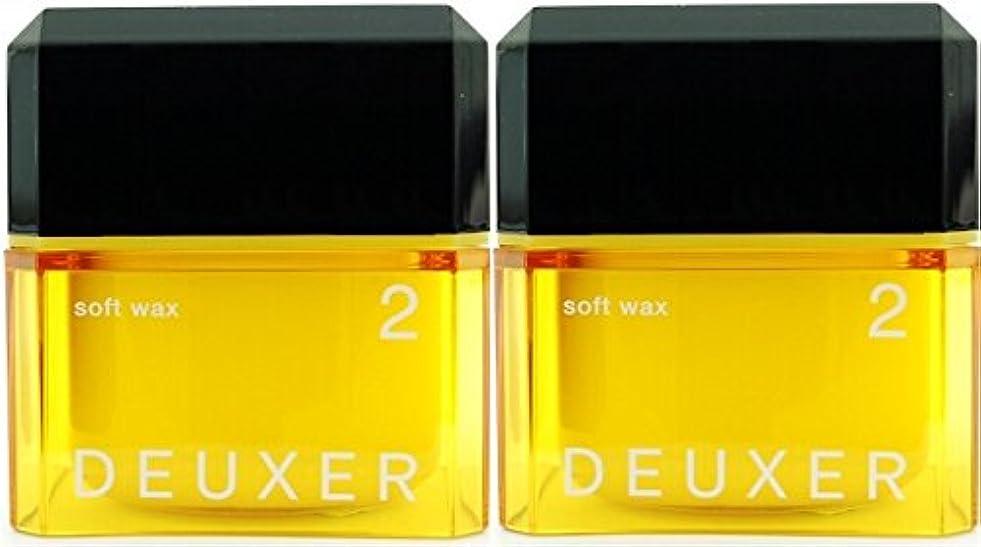 知覚するミュウミュウこれら【X2個セット】 ナンバースリー デューサー ソフトワックス2 80g(スタイリングWAX)