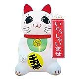 【正月エアブロウ】招き猫・ムービング  / お楽しみグッズ(紙風船)付きセット