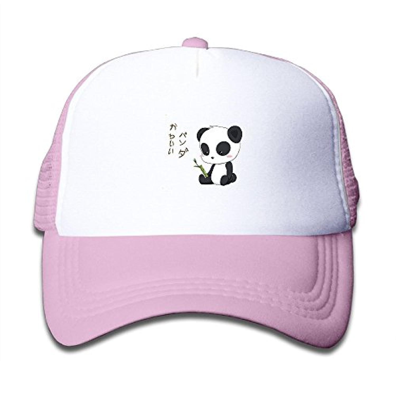 かわいい パンダ 素敵 かわいい おもしろい ファッション 派手 メッシュキャップ 子ども ハット 耐久性 帽子 通学 スポーツ