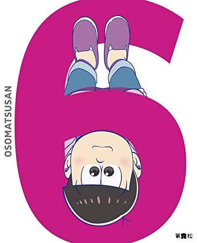 おそ松さん 第六松 [Blu-ray]