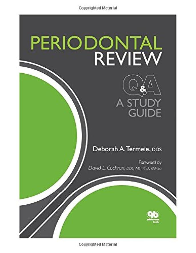 漏れ巻き取りかわすPeriodontal Review