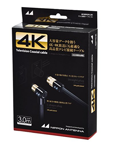 日本アンテナ テレビ接続ケーブル S4CFB(3重シールド)...