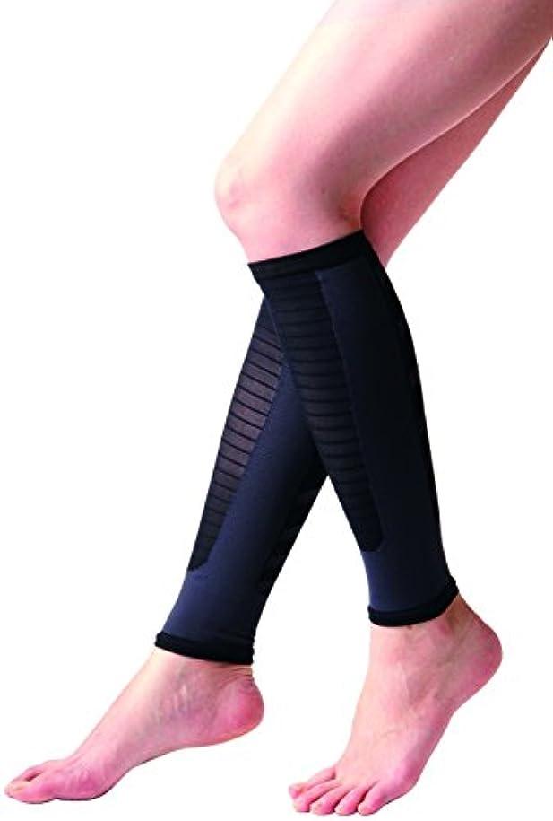 故障中マラソンサイクロプス足つらナイト 一般医療機器サポーター 血行促進 むくみ?疲れの軽減に 日本製 Mサイズ