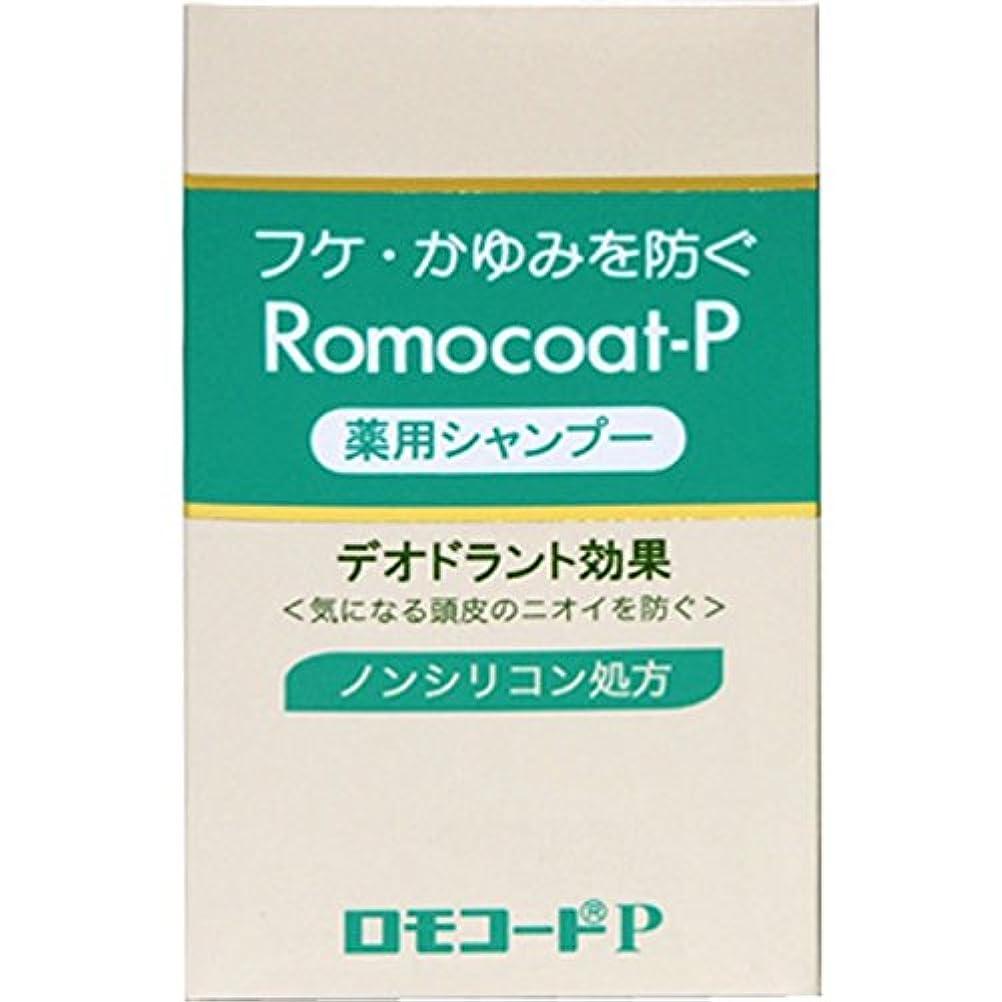 オーチャードシチリア評価する全薬工業 ロモコートP 180ml (医薬部外品)
