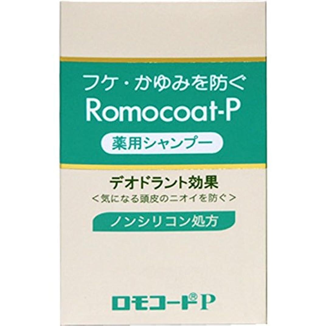 化学者人質怒る全薬工業 ロモコートP 180ml (医薬部外品)