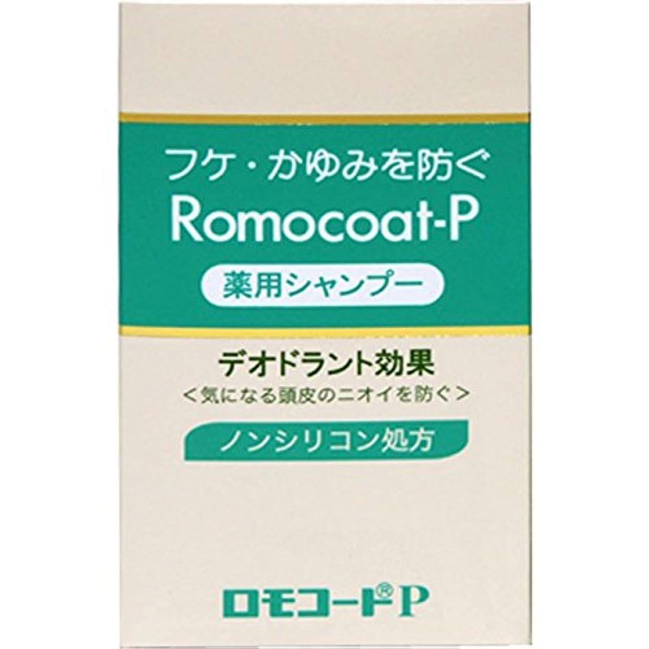 伝染病オーガニック任意全薬工業 ロモコートP 180ml (医薬部外品)