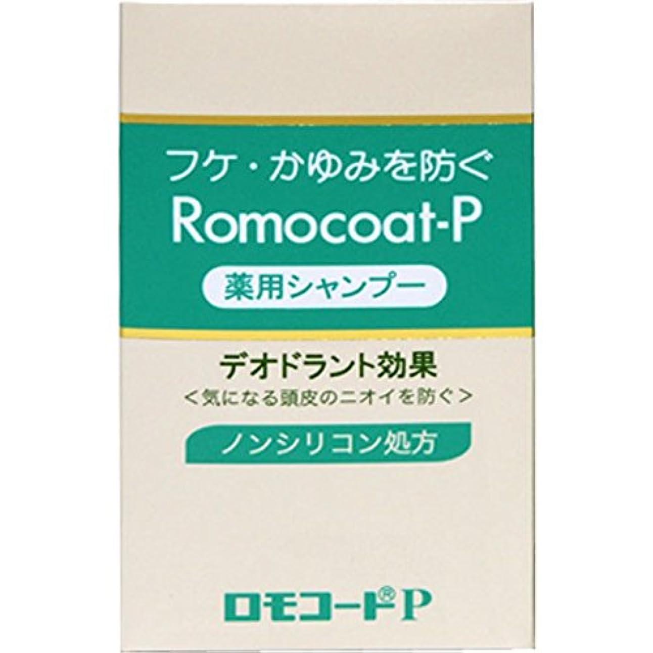 増幅する形状確立します全薬工業 ロモコートP 180ml (医薬部外品)