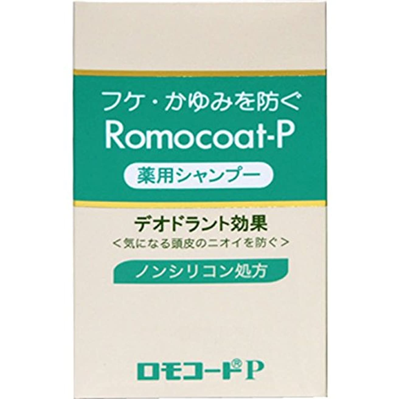 全薬工業 ロモコートP 180ml (医薬部外品)