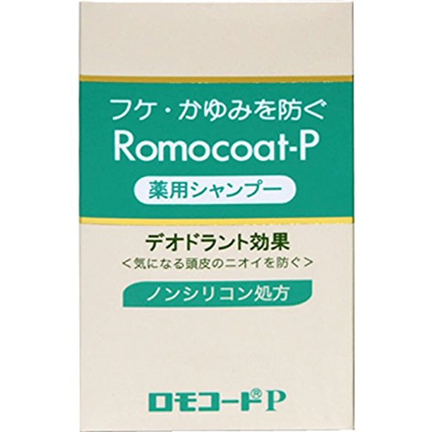 パンチピカソ刈る全薬工業 ロモコートP 180ml (医薬部外品)