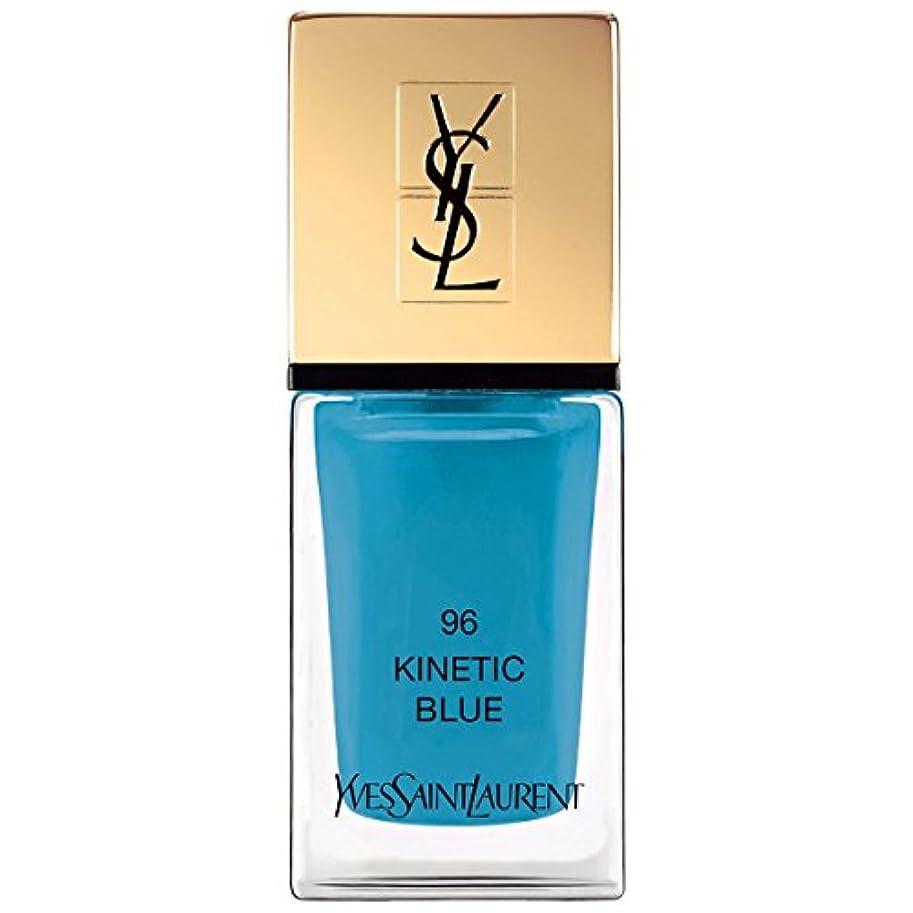 通り後方一晩Yves Saint Laurent(イヴサンローラン) ラ ラッククチュール (No.96 キネティックブルー)