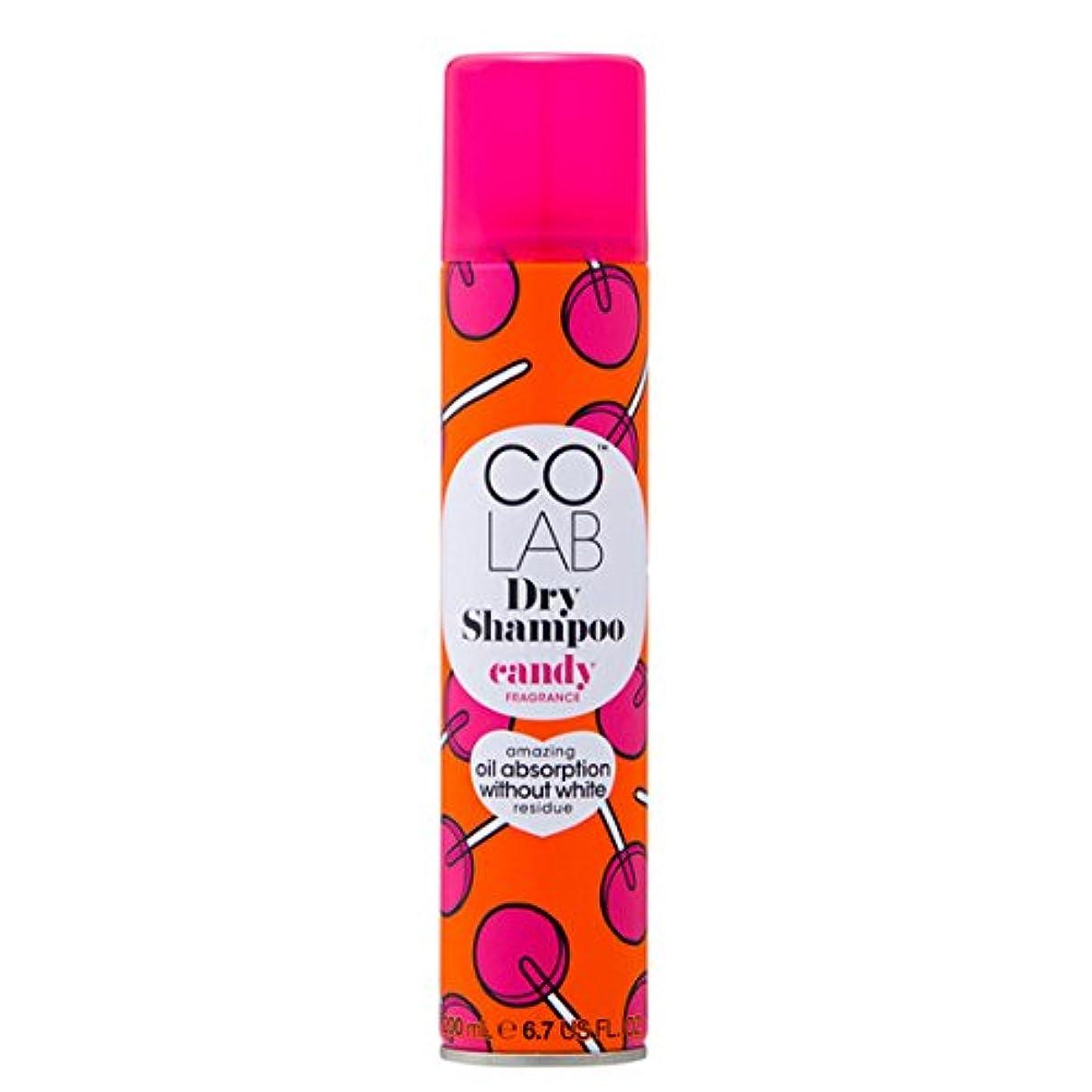 大破ノベルティ消去コーラボ ドライシャンプー キャンディ CANDY (200mL) ラズベリー&バニラのスイートな香り COLAB